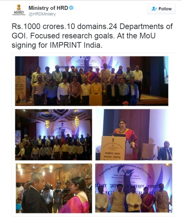 MHRD IMPRINT MoU signing